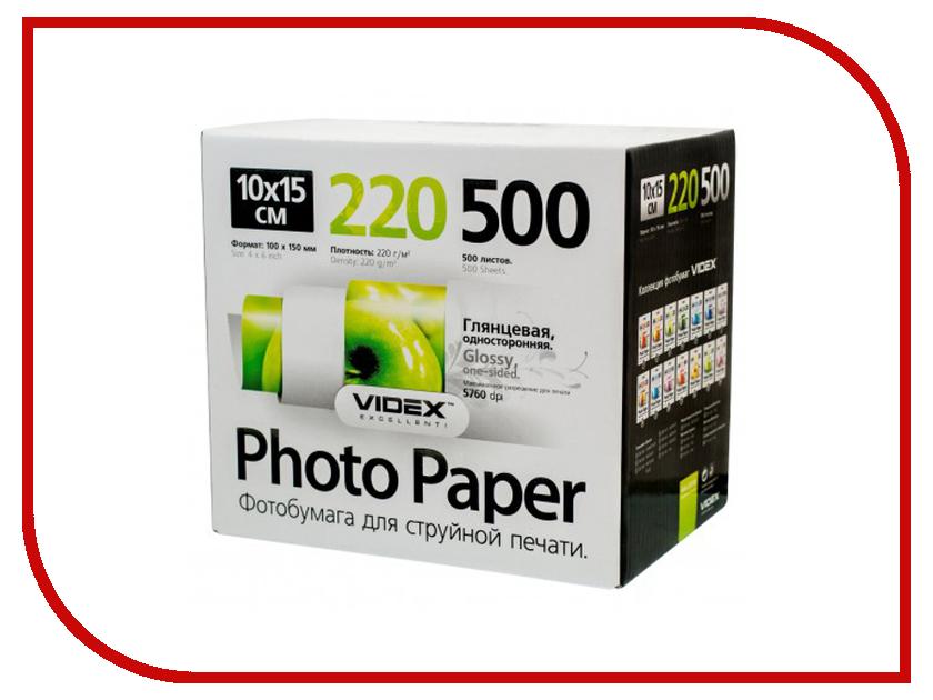 Фотобумага Videx HGA6-220/500 10x15 220g/m2 глянцевая 500 листов зарядное устройство videx
