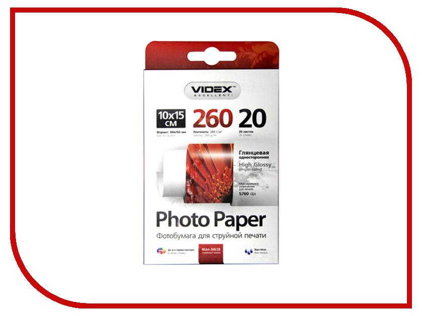 Фотобумага Videx HGA6-260/20 10x15 260g/m2 глянцевая 20 листов tango водостойкийая фотобумага замшевый 20 листов