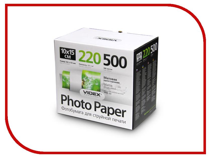 Фотобумага Videx MKA6-220/500 10x15 220g/m2 матовая 500 листов