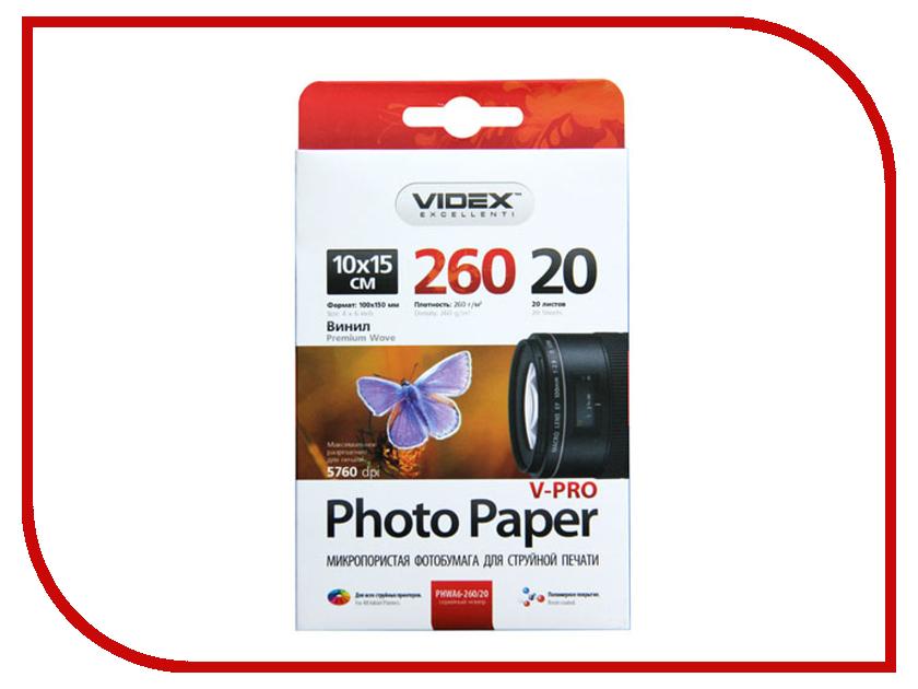 Фотобумага Videx PHWA6-260/20 10x15 260g/m2 винил, Premium Wove 20 листов