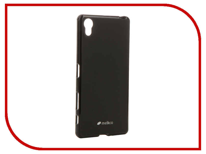 Аксессуар Чехол Sony Xperia E5 Zibelino Classico ZCL-SON-E5-BL