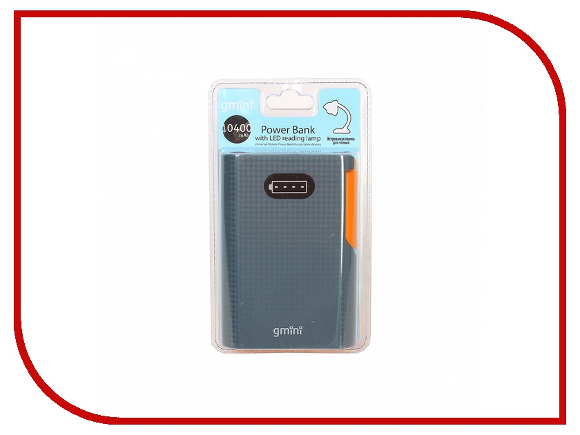 Аккумулятор Gmini Reading Lamp Series GM-PB104L 10400 mAh Black-Orange