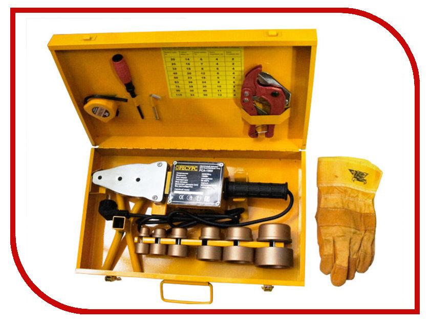 Сварочный аппарат Ресурс РСА-1500 для пластиковых труб<br>