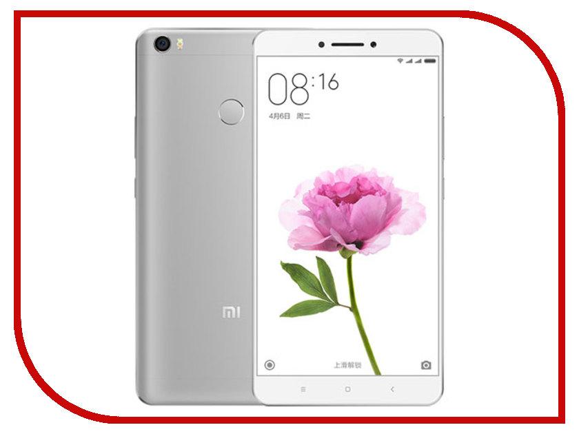 Сотовый телефон Xiaomi Mi Max 32Gb Grey