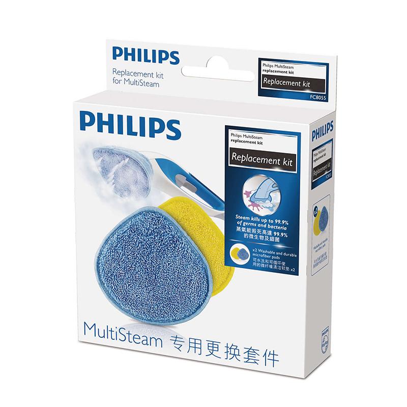 Аксессуар Насадка для пароочистителя Philips MultiSteam Replacement kit FC8055/01 2шт