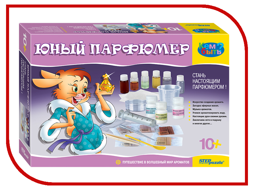 Игра Step Puzzle Юный парфюмер 76307 donna dailey insight guides orlando step by step