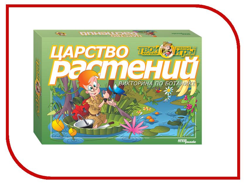 Настольная игра Step Puzzle Царство растений 76405<br>