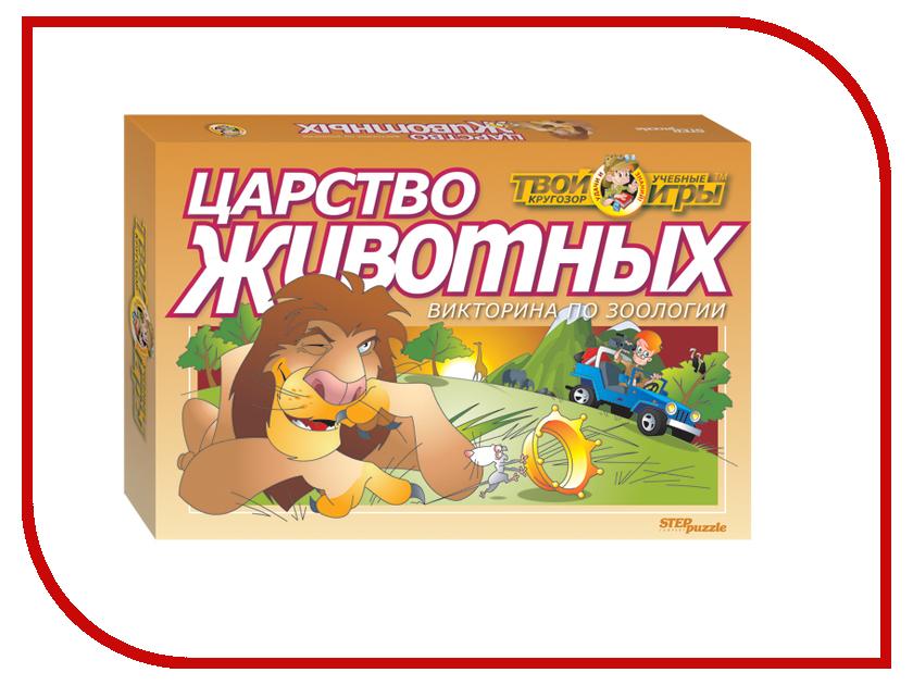 Настольная игра Step Puzzle Царство животных 76404<br>