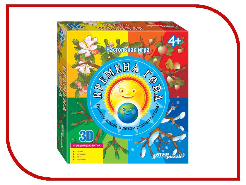Настольная игра Step Puzzle Времена года 76554 игра step puzzle юный парфюмер 76307