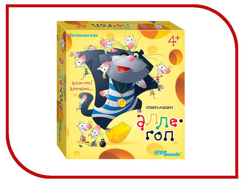 Настольная игра Step Puzzle Кошки - мышки. Алле - гоп 76550 airis press настольная игра волшебный театр три поросенка кошки мышки