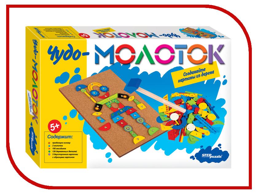 Настольная игра Step Puzzle Чудо - МОЛОТОК 76131<br>