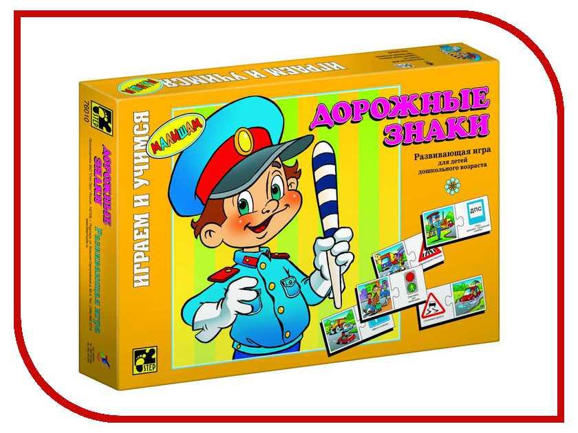 Настольная игра Step Puzzle Дорожные знаки 76010