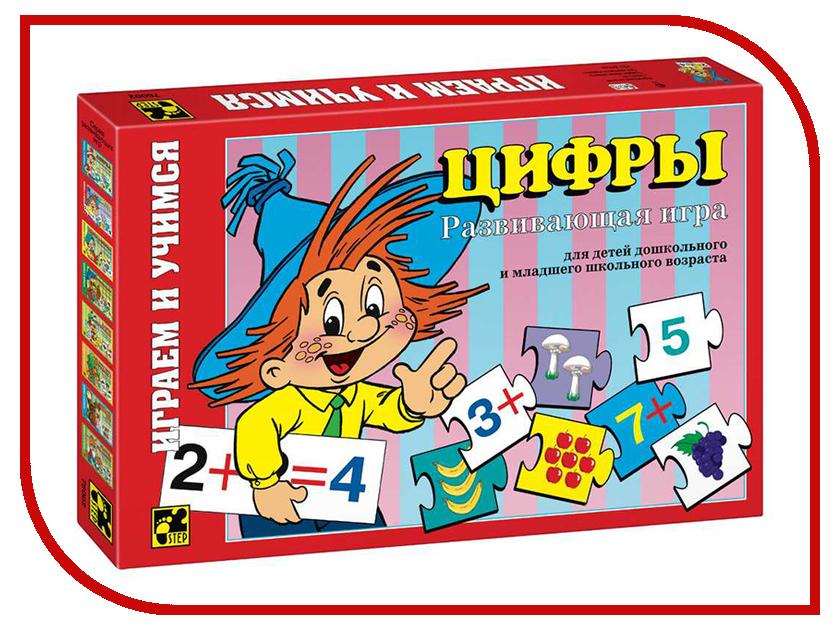 Настольная игра Step Puzzle Цифры 76002