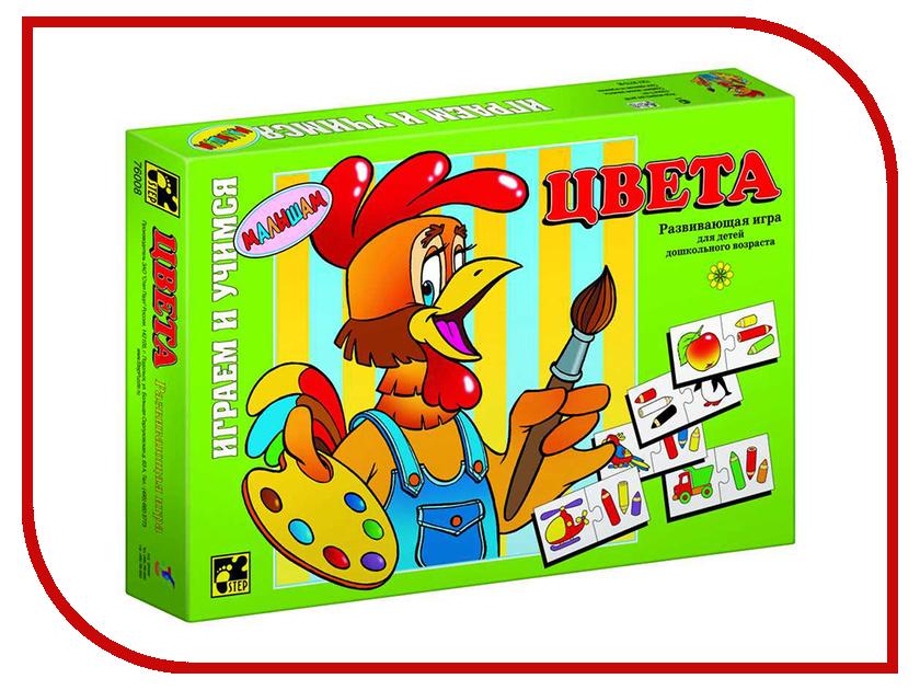 Настольная игра Step Puzzle Цвета 76008 игра step puzzle юный парфюмер 76307