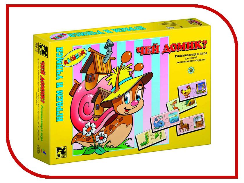 Настольная игра Step Puzzle Чей домик? 76012<br>