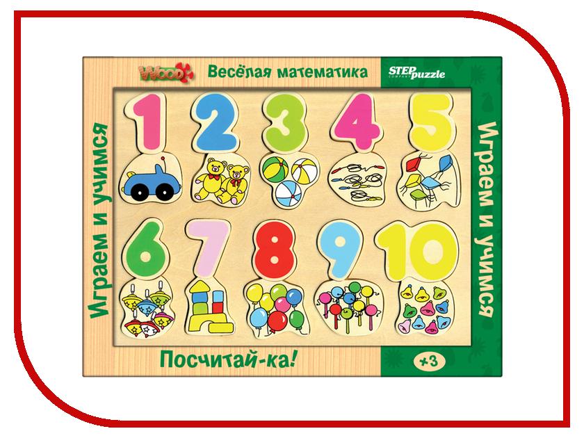 Настольная игра Step Puzzle Весёлая математика 89203<br>