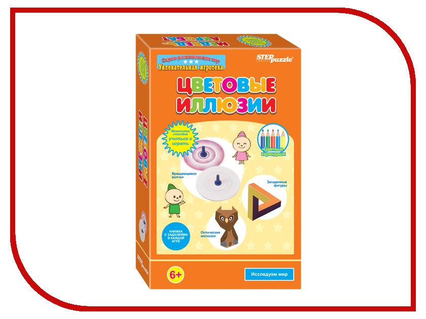 Настольная игра Step Puzzle Цветовые иллюзии 76524<br>