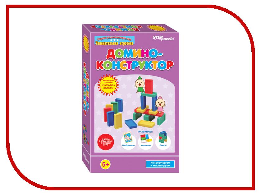 Настольная игра Step Puzzle Домино - конструктор 76532