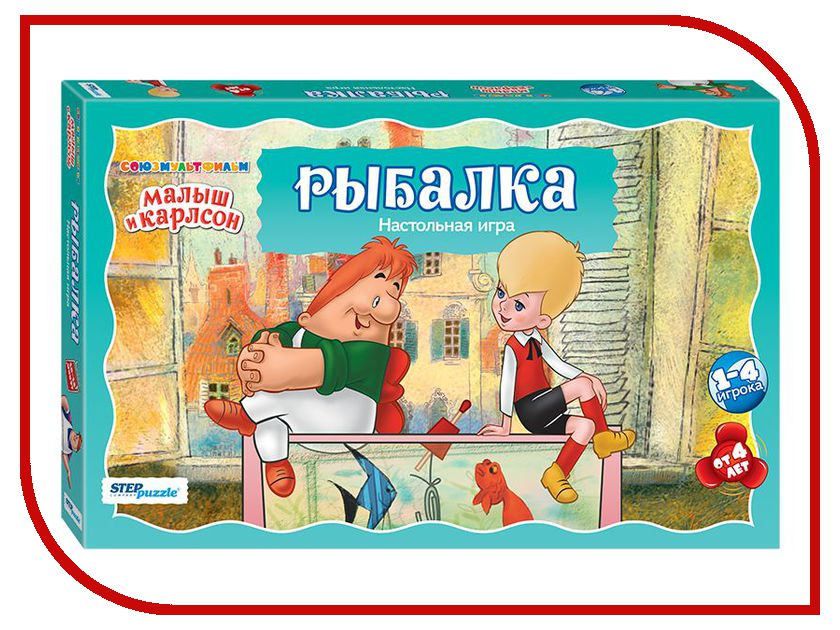 Настольная игра Step Puzzle Рыбалка 76124