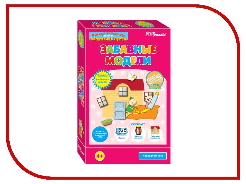 Настольная игра Step Puzzle Забавные модели 76519