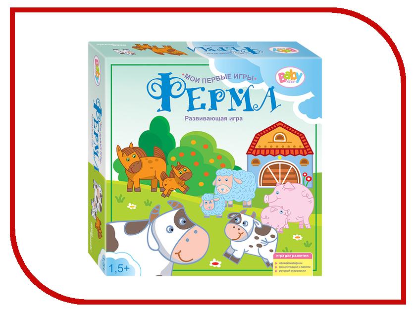 Настольная игра Step Puzzle Ферма 89805 игра step puzzle юный парфюмер 76307