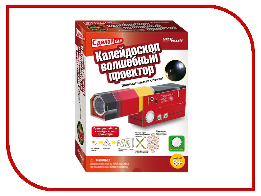 Игрушка Step Puzzle Калейдоскоп. Волшебный проектор 76143<br>