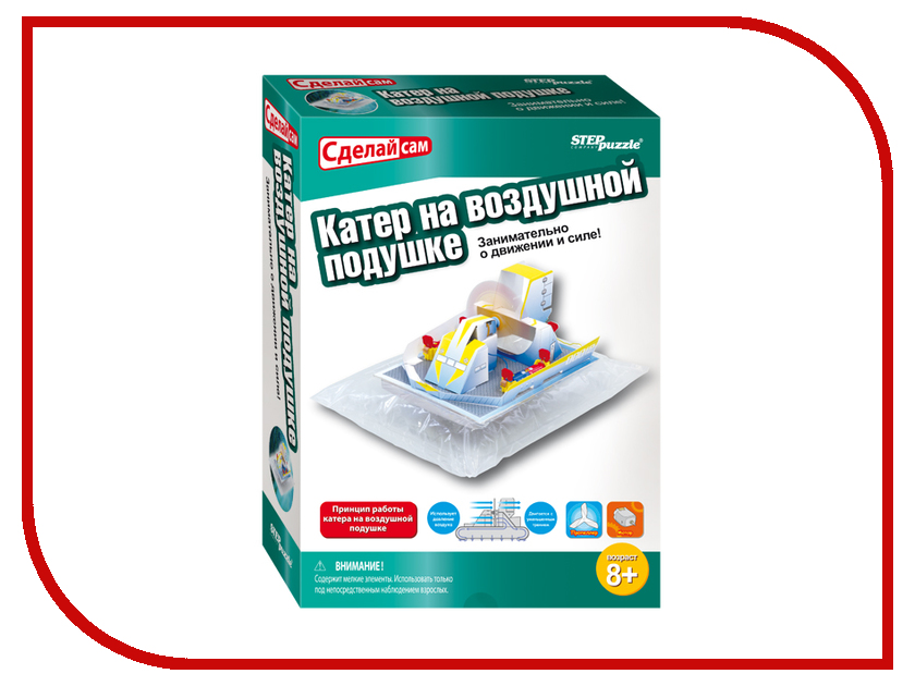 3D-пазл Step Puzzle Travel Collection Горное озеро 79099