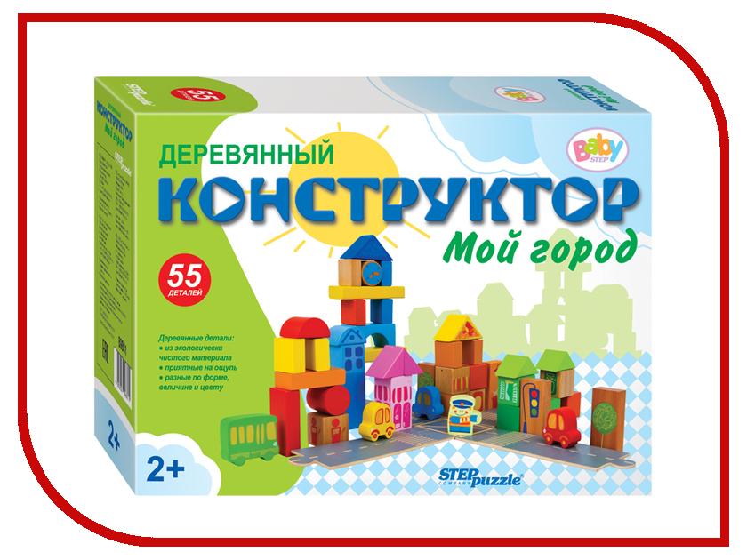 Игрушка Конструктор Step Puzzle Мой город 89801<br>