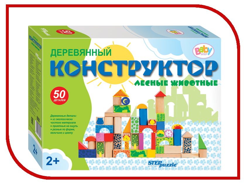 Игрушка Конструктор Step Puzzle Лесные животные 89800<br>