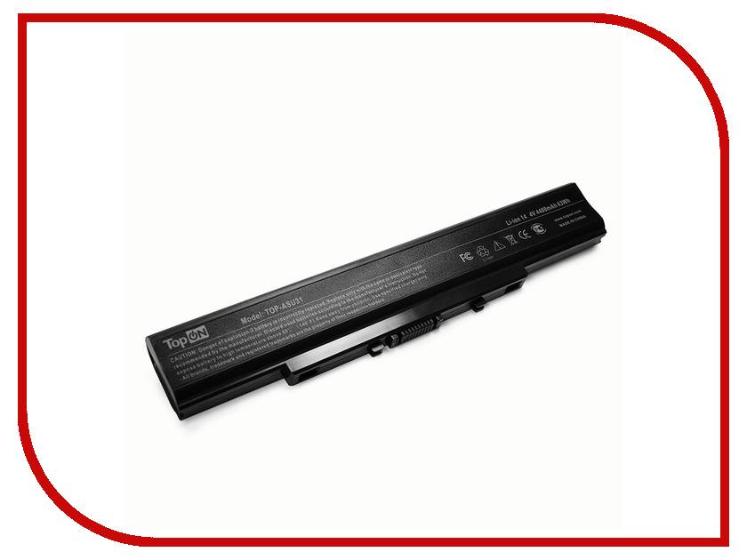 Аккумулятор TopON TOP-ASU31 14.4V 4400mAh для ASUS U31/U41/P31/P41 Series аналог PN: A32-U31/A42-U31