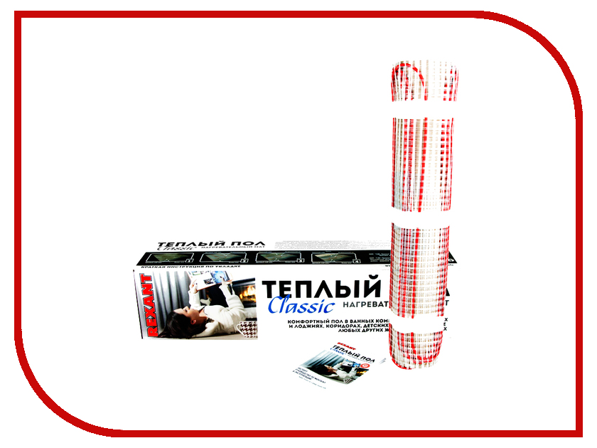 Теплый пол Rexant Classic RNX-1.0-150 51-0502-2 настольная лампа maytoni country h102 22 r