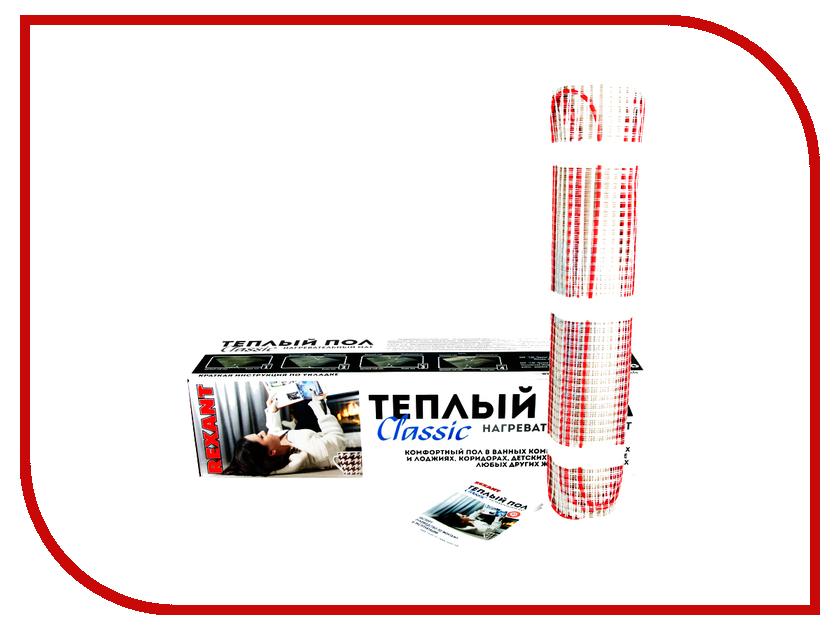 Теплый пол Rexant Classic RNX-0.5-75 51-0501-2 теплый пол теплолюкс profimat160 10 0
