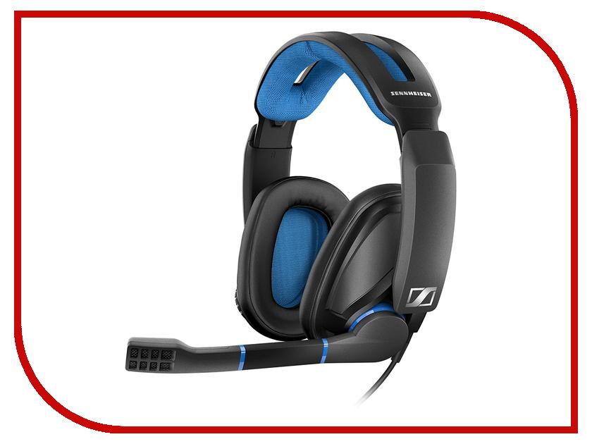 Sennheiser GSP 300 цена