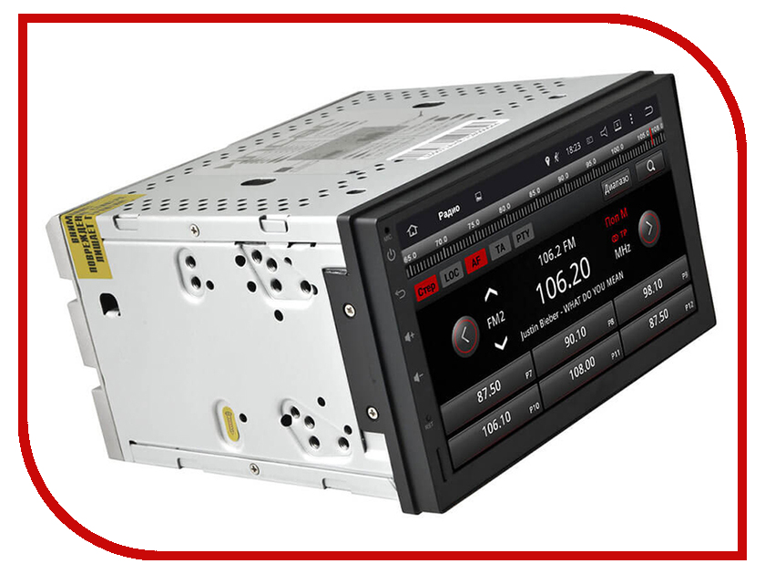 Автомагнитола Intro Incar AHR-7580