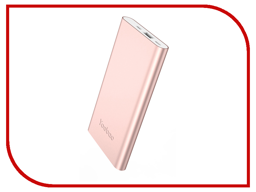 Аккумулятор Yoobao Power Bank 8000 mAh PL8 Pink Gold