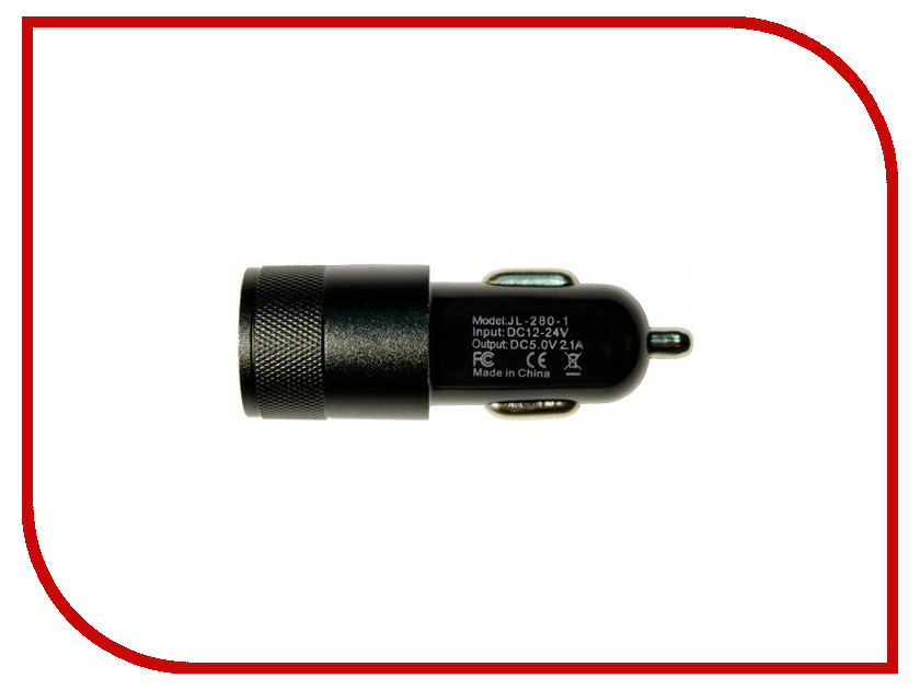 Зарядное устройство Hentington 2xUSB 1000 mA / 2100 mA HC-2122