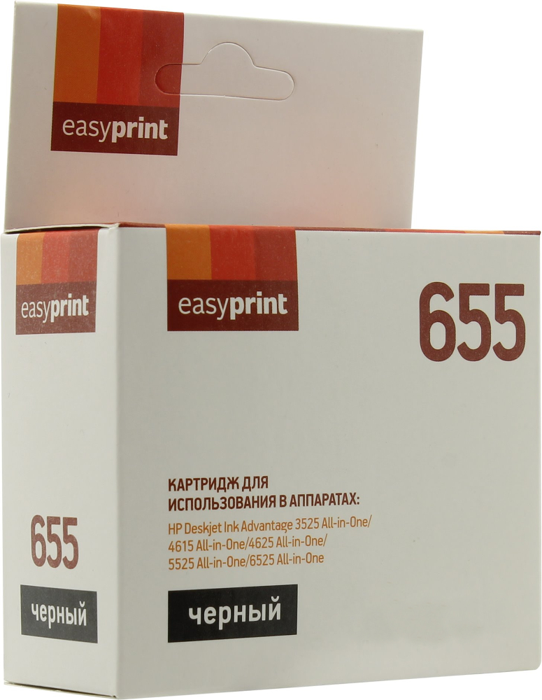 Картридж EasyPrint IH-109 №655 Black для HP Deskjet Ink Advantage 3525/4615/4625/5525/6525