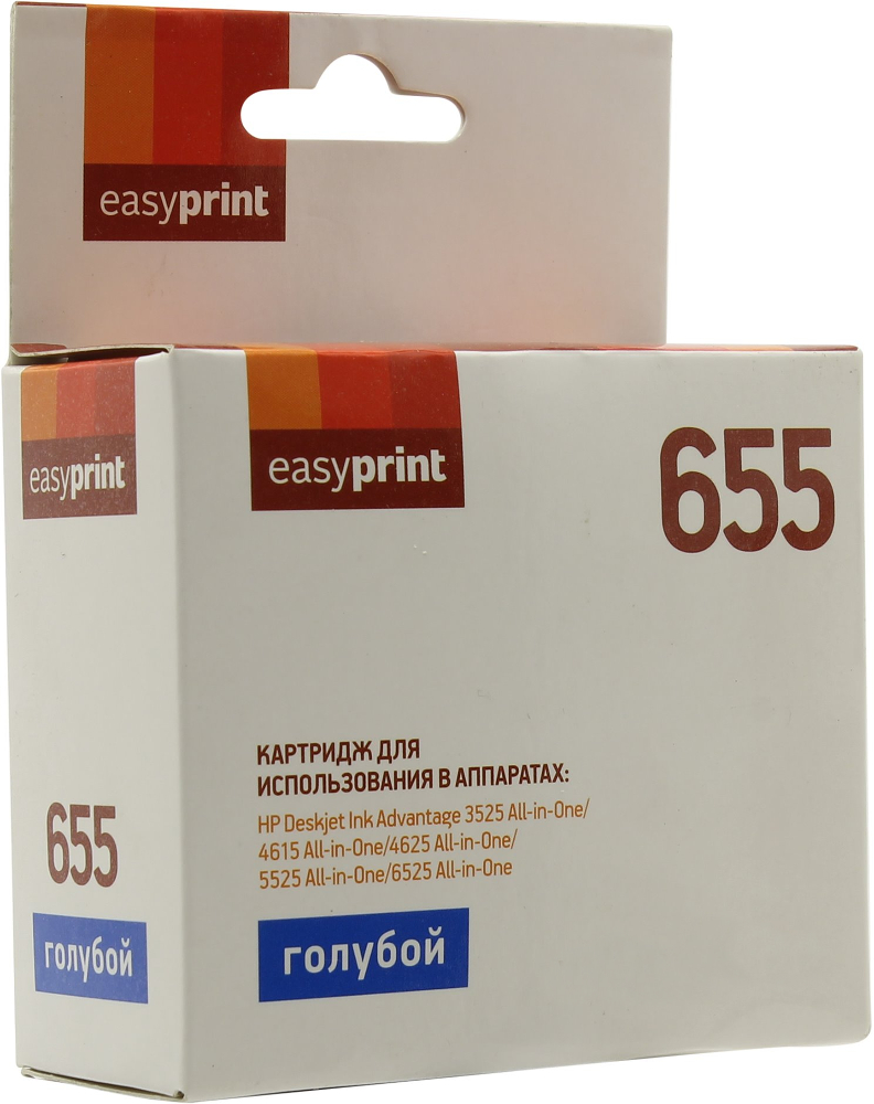 Картридж EasyPrint IH-110 №655 Blue для HP Deskjet Ink Advantage 3525/4615/4625/5525/6525