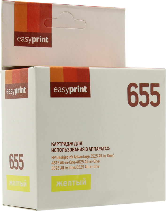 Картридж EasyPrint IH-112 №655 Yellow для HP Deskjet Ink Advantage 3525/4615/4625/5525/6525