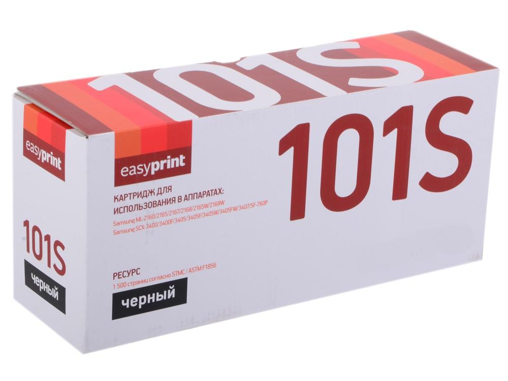 Картридж EasyPrint LS-101S для Samsung ML-2160/2164/2165/2167/2168/SCX-3400/3405/3407/SF-760P картридж easyprint ls 101s черный для лазерного принтера