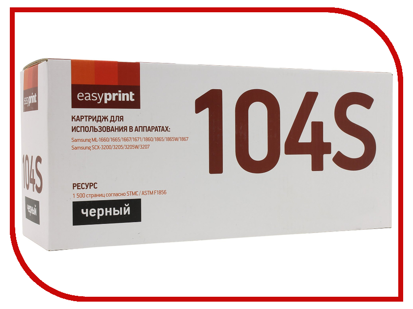 Картридж EasyPrint LS-104S для Samsung ML-1660/1665/1667/1671/1860/1865/1865W/1867/SCX-3200/3205/3205W/3207 mlt104 comaptible cartridge toner reset chip for samsung ml 1660 1661 scx 3200 3205 used in laser printer or copier 104 mlt104
