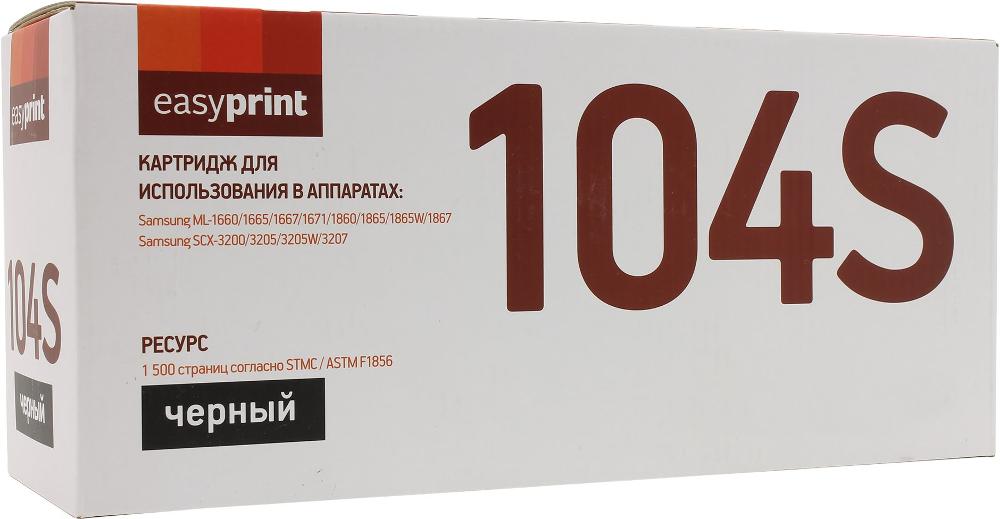 Картридж EasyPrint LS-104S для Samsung ML-1660/1665/1667/1671/1860/1865/1865W/1867/SCX-3200/3205/3205W/3207