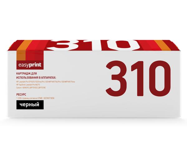 Картридж EasyPrint LH-310 Black для HP LJ Pro CP1025/100MFP M175A