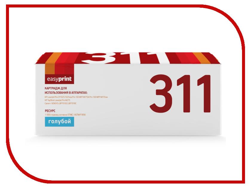 Картридж EasyPrint LH-311 для HP LJ Pro CP1025/100MFP M175A Blue hp ce311a cyan для lj cp1025 1000стр