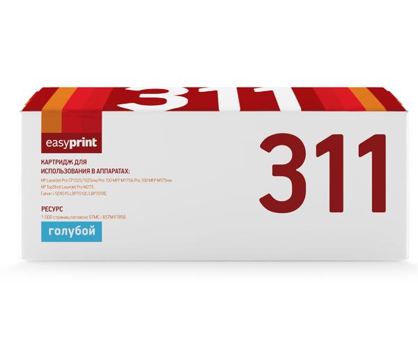 Картридж EasyPrint LH-311 для HP LJ Pro CP1025/100MFP M175A Blue