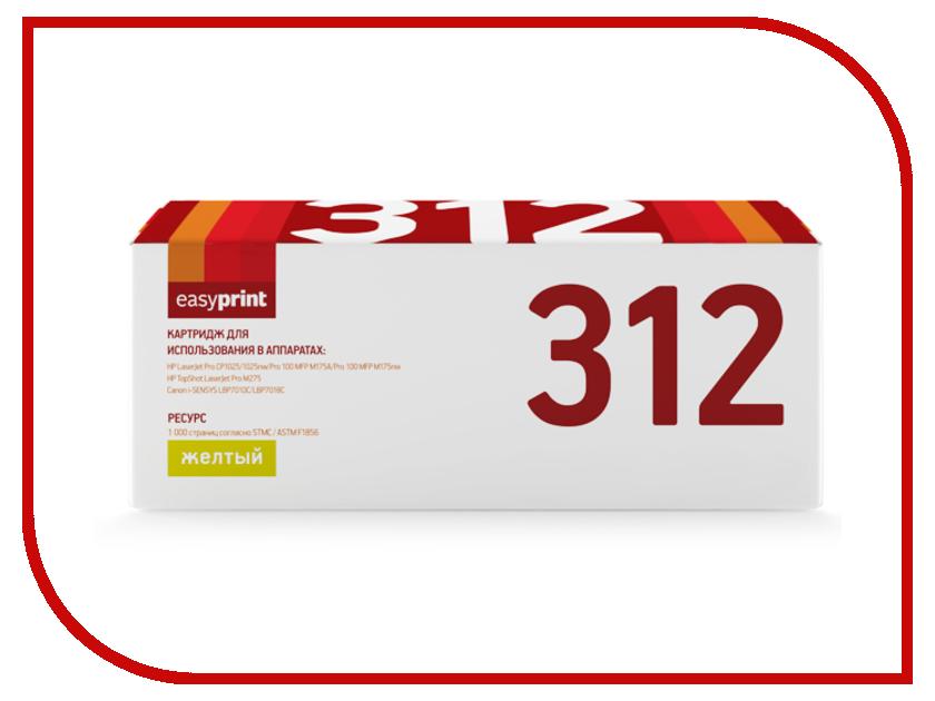где купить Картридж EasyPrint LH-312 для HP LJ Pro CP1025/100MFP M175A Yellow дешево
