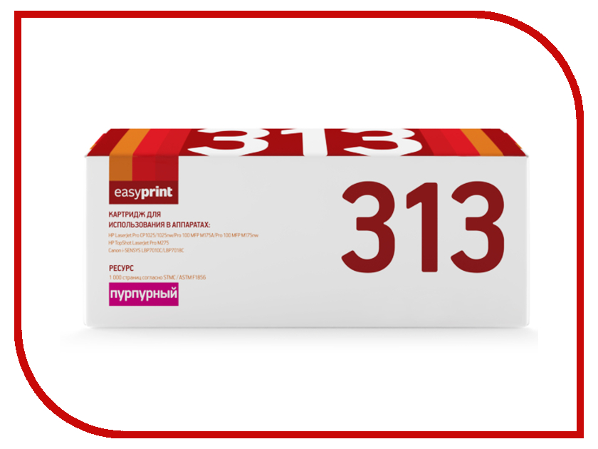 Картридж EasyPrint LH-313 для HP LJ Pro CP1025/100MFP M175A Purple<br>