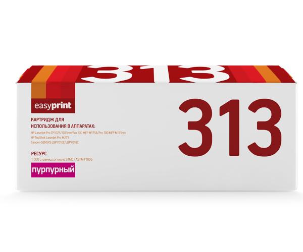 Картридж EasyPrint LH-313 для HP LJ Pro CP1025/100MFP M175A Purple