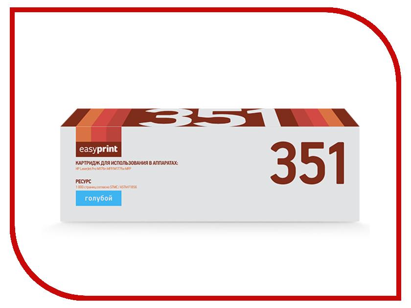где купить  Картридж EasyPrint LH-351 для HP LaserJet Pro M176n MFP/M177fw MFP Blue  по лучшей цене