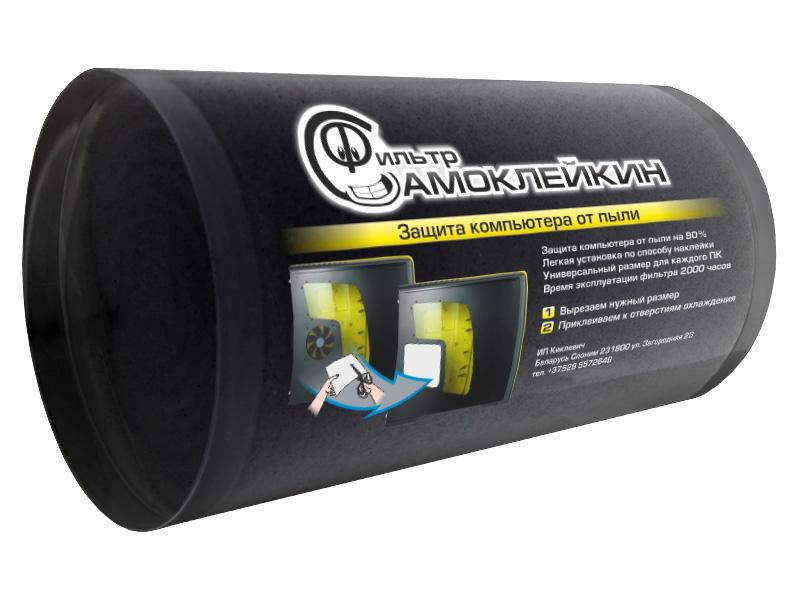 Пылевой фильтр Самоклейкин G3-950BK 950x155x5mm Black для системного блока